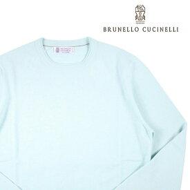 BRUNELLO CUCINELLI(ブルネロクチネリ) 丸首セーター M2211900 スカイブルー 48 20328 【W20329】