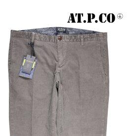 【52】 AT.P.CO アティピコ コーデュロイパンツ メンズ 秋冬 グレー 灰色 並行輸入品 メンズファッション 男性用 ビジネス ズボン 大きいサイズ 日本未入荷 ラッピング無料 送料無料