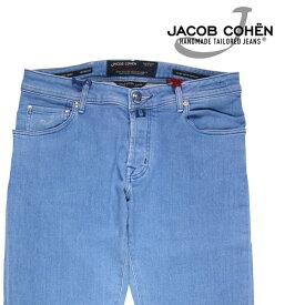 JACOB COHEN(ヤコブコーエン) ジーンズ J622COMF ライトブルー 34 【A21562】