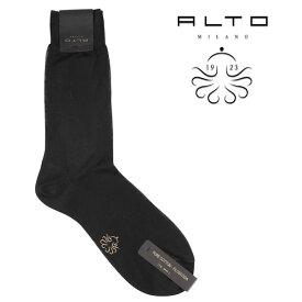 ALTO MILANO アルトミラノ ソックス メンズ ブラック 黒 並行輸入品 メンズファッション 男性用 ビジネス 日本未入荷 ラッピング無料 送料無料