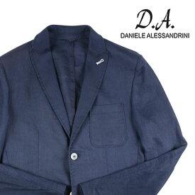 Daniele Alessandrini(ダニエレアレッサンドリーニ) ジャケット G2860 ネイビー 50 21773 【S21774】