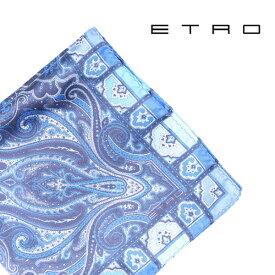 ETRO エトロ ポケットチーフ メンズ シルク100% ペイズリー ブルー 青 並行輸入品 メンズファッション 男性用 ビジネス 日本未入荷 ラッピング無料 送料無料
