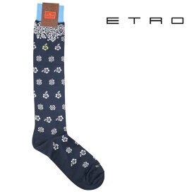 ETRO エトロ ソックス メンズ ネイビー 紺 並行輸入品 メンズファッション 男性用 ビジネス 日本未入荷 ラッピング無料 送料無料