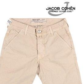 【SUMMER SALE】 JACOB COHEN(ヤコブコーエン) ハーフパンツ PW6613 ベージュ 29 23451 【S23451】