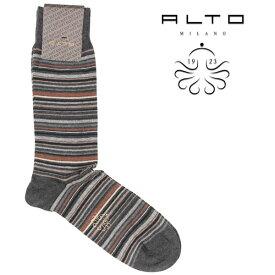 alto milano(アルトミラノ) ソックス 1165UC グレー x マルチカラー 23555gy 【A23558】