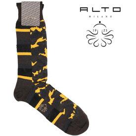 alto milano(アルトミラノ) ソックス 1802UC ブラウン x イエロー 23559yl 【A23560】