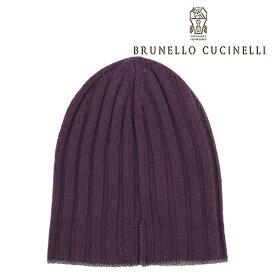 BRUNELLO CUCINELLI ブルネロクチネリ ニット帽 CC157 メンズ 秋冬 カシミヤ100% パープル 紫 並行輸入品 メンズファッション 男性用 ビジネス 日本未入荷 ラッピング無料 送料無料