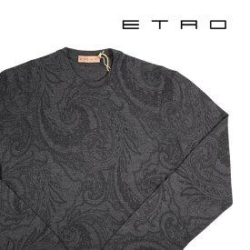 【XS】 ETRO エトロ 丸首セーター メンズ 秋冬 ペイズリー グレー 灰色 並行輸入品 メンズファッション 男性用 ビジネス ニット 日本未入荷 ラッピング無料 送料無料