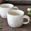 ろくろ粉引珈琲カップ 美濃焼 コーヒーカップ おしゃれ/マグ/土物/焼き物/白い食器/おしゃれ/ほっこりインテリア雑貨