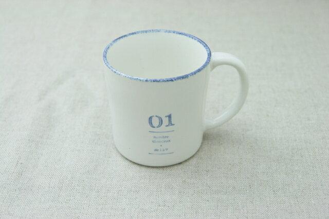 ホーロー風 陶器 アイボリーマグカップ nombre chanceux日本製 ナチュラル 雑貨 数字 ナンバー 食器 陶器 フレンチカントリー