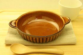 アメ色耐熱丸グラタン皿