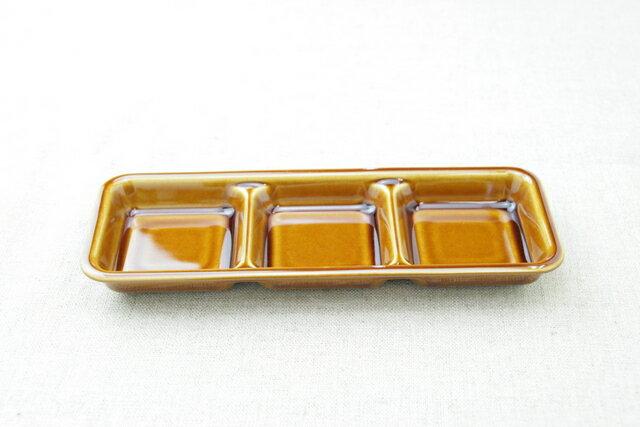 アメ色 3つ仕切り皿 ちょっと深めで軽い食器 お子様子供プレートや家飲みオードブル皿にもほっこりおうちカフェにお役立ちのトリオプレート【 02P18Jun16 】
