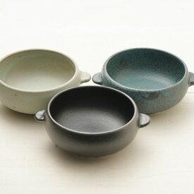 グラタン皿 耐熱ボウル3個セット 黒/グレー/ネイビー 送料無料 耳付き スープボウル オーブンボウル 一人用 小鉢 耐熱食器セット 日本製 美濃焼 陶器 オーブン料理に おしゃれ おうちカフェ 耐熱皿 和食器