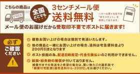 送料無料!新グンジョー5柄豆皿セット10cm小皿日本製の食器セット