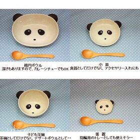 お子様の誕生祝に!安心な日本製パンダの陶器楕円ボウル茶碗小皿箸置4点セットぱんだ