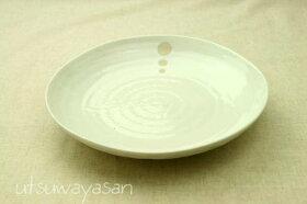 シンプルドット水玉白/黒ほっこりちょっと大きめパスタプレートL/8.0寸皿/カレー皿/盛り皿/ワンプレート