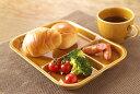 キャラメル 陶器ランチプレート3つ仕切り皿でちょっと深めお子様 子どもでも使いやすい 日本製 おうちカフェ 美濃焼 食器