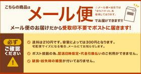 食洗機対応かわいい水玉お箸赤/青18cmお子様向(子供/ベビー)/日本製/メール便発送可能