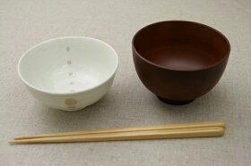 ライトブラウンシンプルな汁椀SEE食洗機対応日本製子供にも茶色