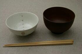 ダークブラウンシンプルな汁椀SEE食洗機対応日本製子供にも茶色