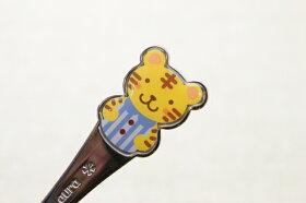 かわいいトラランチフォーク日本製のお子様用フォークとらメール便発送可能