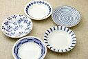 群青5柄 豆皿5柄セット 箱無し 水玉 渦 リーフ 十草 市松 薬味皿 醤油皿にピッタリ プレート10cm小皿5枚 和食器 おしゃれ