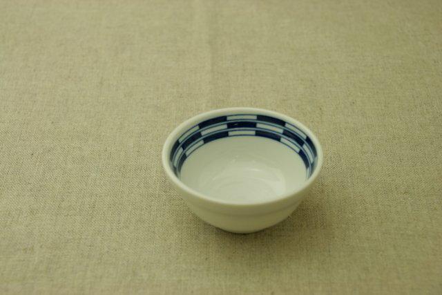 市松(チェック) ほっこりつかいやすい三寸小鉢9cmボウル 豆鉢 小付け 和食器