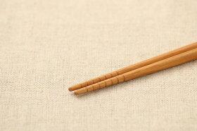 食洗機対応かわいい水玉お箸赤/青18cmお子様向(子供/ベビー)/日本製/定形外発送可能