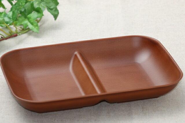 ランチプレート ライトブラウン Woody 仕切り皿 電子レンジ・食洗機対応 シンプル かわいい 日本製 樹脂製 おうちカフェ スクエア【 02P18Jun16 】