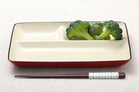 ランチプレートナチュールミールプレート樹脂製レッド/マスタード/グリーン日本製電子レンジ・食洗機可仕切り皿