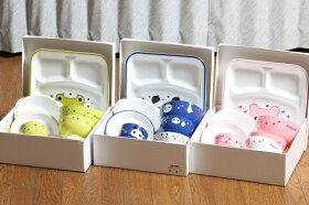 お食い初め食器7点セットハグミーパンダ日本製ぱんだ出産祝い、誕生祝い、入園祝いに山中漆器子供食器セット樹脂製
