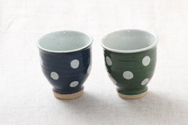 手づくり 水玉 湯呑み(大)1個 土物 ネイビー/グリーン おうちカフェ 和食器 ドット