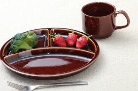 アメ色陶器丸型ランチプレート3つ仕切り皿日本製おうちカフェ円形茶色