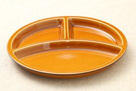 ランチプレート キャラメル色 陶器 丸型 3つ仕切り皿 日本製 茶色 おしゃれ