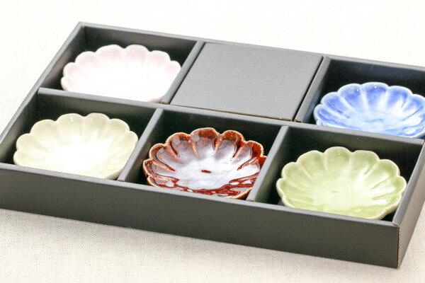 釉菊 豆皿 5色セット 薬味皿 醤油皿にピッタリ プレート8.5cm 小皿 和食器 5枚セット