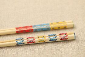 食洗機対応かわいい乗り物のお箸電車/自動車18cmお子様向(子供/ベビー)/日本製