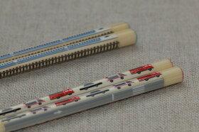食洗機対応かわいい乗り物のお箸新幹線/消防車18cmお子様向(子供/ベビー)/日本製
