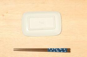 ほっこりつかいやすい四角い取り皿5柄セットB箱無しあられマラカス七宝豆絞りグラフ