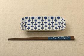 マラカスほっこりつかいやすい四角い取り皿スクエアプレート