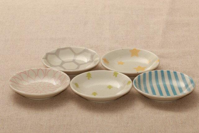 豆皿 パステル5柄 5枚セットロック スター ダリア ツリー ボーダー薬味皿 醤油皿にピッタリ プレート9cm 小皿 和食器 おしゃれ