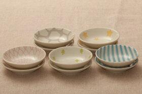 豆皿パステル5柄5枚セットロックスターダリアツリーボーダー薬味皿醤油皿にピッタリプレート9cm小皿和食器