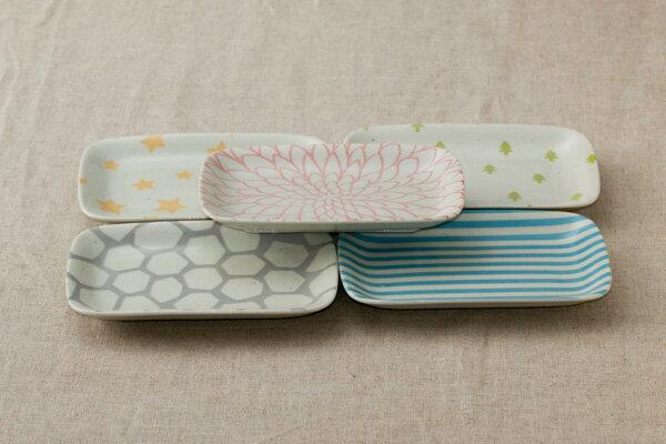 角皿 パステル5柄 5枚セットおしゃれな四角い取り皿 プレート 長角皿 和食器 日本製 食器セット