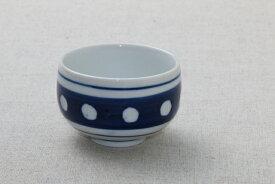 在庫限り ブルー水玉 湯呑み1個 ドット 煎茶 湯のみ 青 かわいい 和食器 業務用