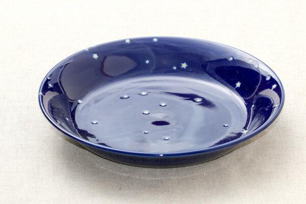 スター ルリ カレー皿 22cm 星空 日本製 食器 プレート