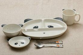 パンダの食器6点セット 陶器 美濃焼 ぱんだ お食い初め 出産祝い 誕生祝い 入園祝いに 子供食器セット 箱入り