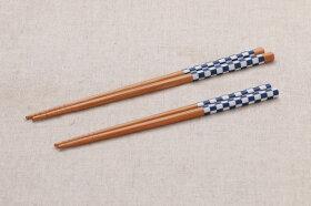 食洗機対応潮風お箸22.5cm藍色市松/花火メール便可能大人用