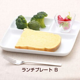 ランチプレート B ピュアホワイト 軽い  3つ仕切り ちょっと深め 使いやすいお皿 白い陶器の食器はおうちカフェにぴったり