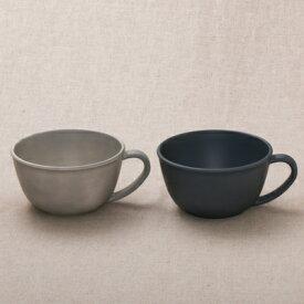スープカップ SEE グレー/ネイビー 樹脂製 食洗機対応 電子レンジ使用可 持ち手付 お椀 汁椀 レトロカラー 日本製 食器 おしゃれ かわいい カフェ風 おうちカフェ プラスチック