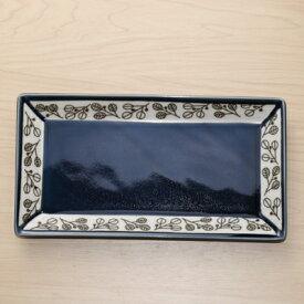 反らし型 更紗 23.5cm 長角皿 長方形プレート 焼き物皿 焼き魚 ネイビー 和食器 日本製 カネ定