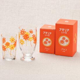 アデリアレトロ グラス2種セット 台付きグラスと中コップ8各1個 可愛い花柄 ガラスタンブラー パフェグラス クリームソーダ 日本製 カフェ風 ガラス食器 アリス 野ばな 花まわし 花ざかり 梨 おうちカフェ コップ